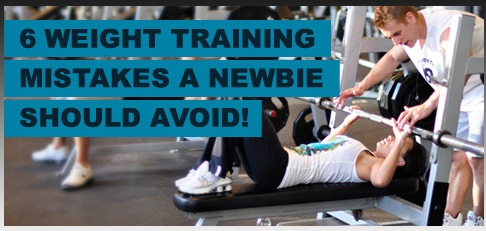 Weight Training Common Mistakes